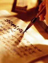 Textos Chineses