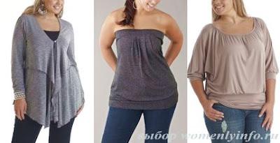 top2 Мода для повних: секрети краси повних жінок, фото