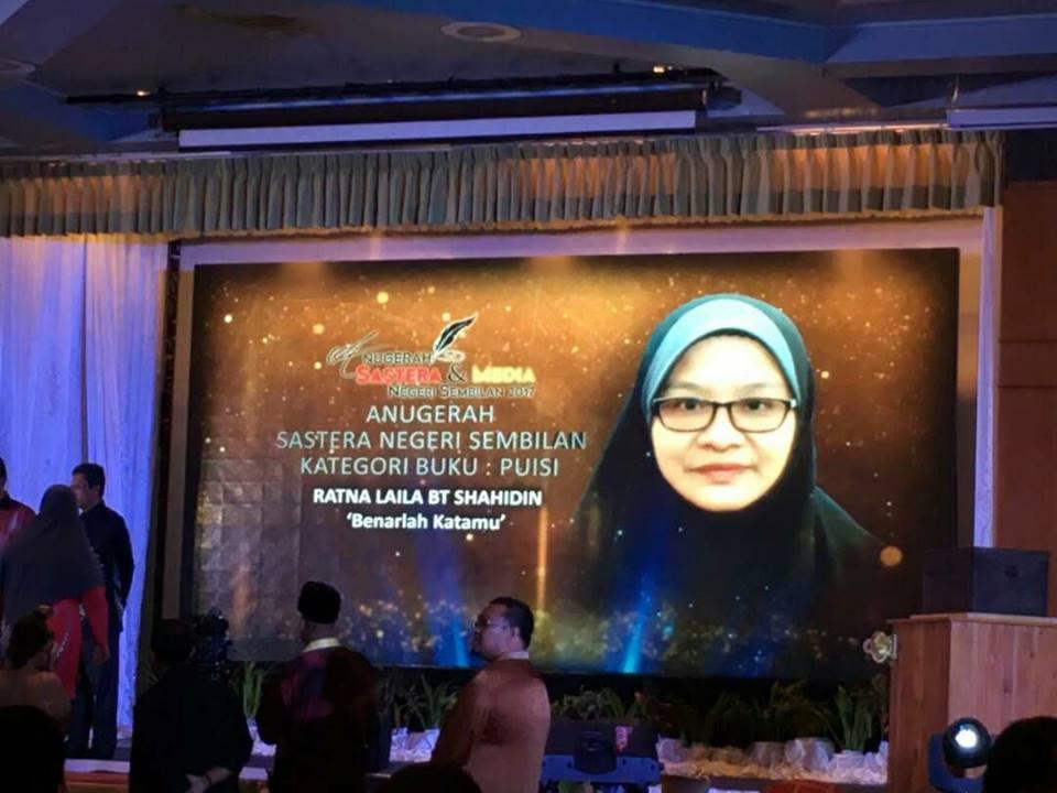 Anugerah Sastera & Media NS 2017