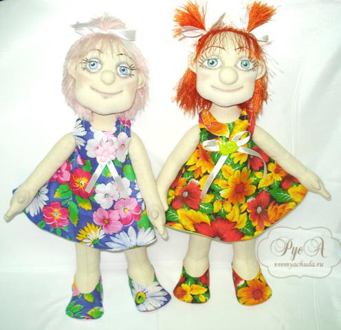 куклы Натусик и Галюсик