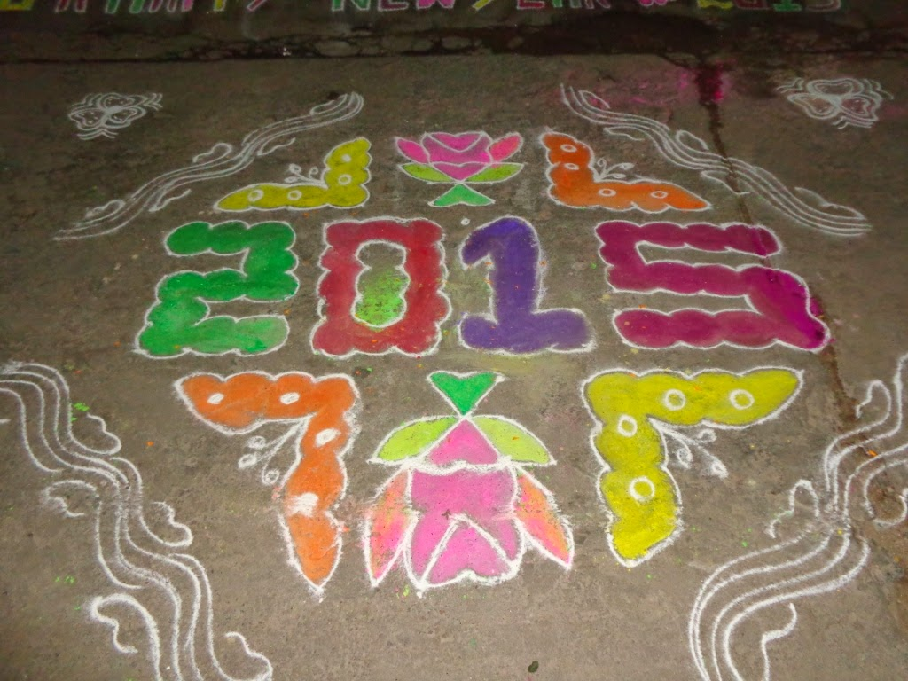 Heritage of India: New Year 2015 Rangoli Designs for Latest Rangoli Designs With Dots For New Year 2015  568zmd
