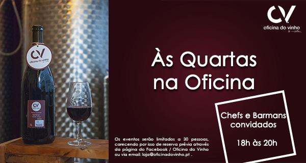 Divulgação: Degustações únicas às quartas na Oficina do Vinho - reservarecomendada.blogspot.pt