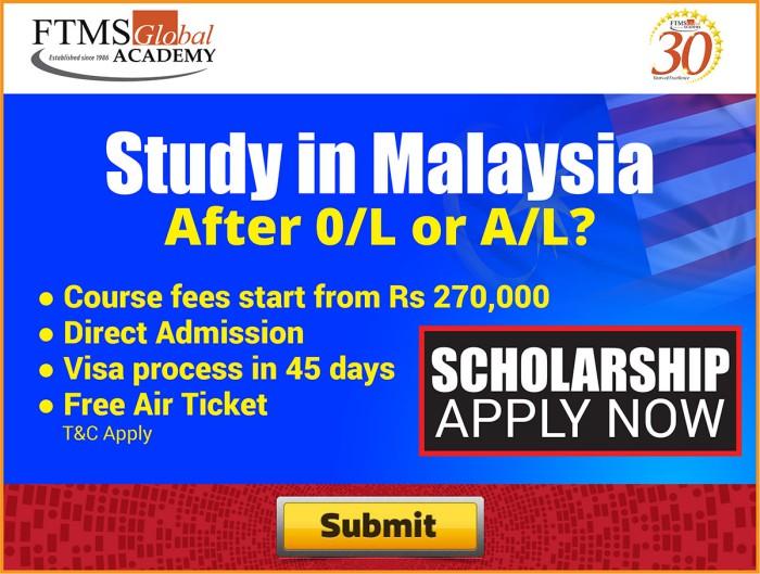 http://ftmsglobal.edu.lk/srilanka/study-in-malaysia/