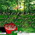 Pashto Poetry Wallpapers