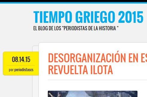 Edición 2015: blog Tiempo Griego