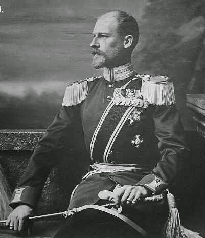 Carl Anton von Hohenzollern 1868-1919
