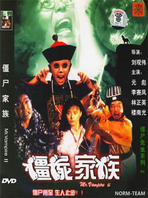 Thiên Sứ Bắt Ma 2 - Mr Vampire 2 (1986)