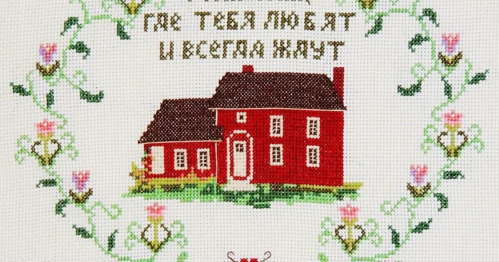 работа для домохозяек во владивостоке