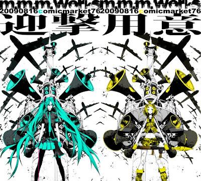 Vocaloid Remix [2009][MU] Folder