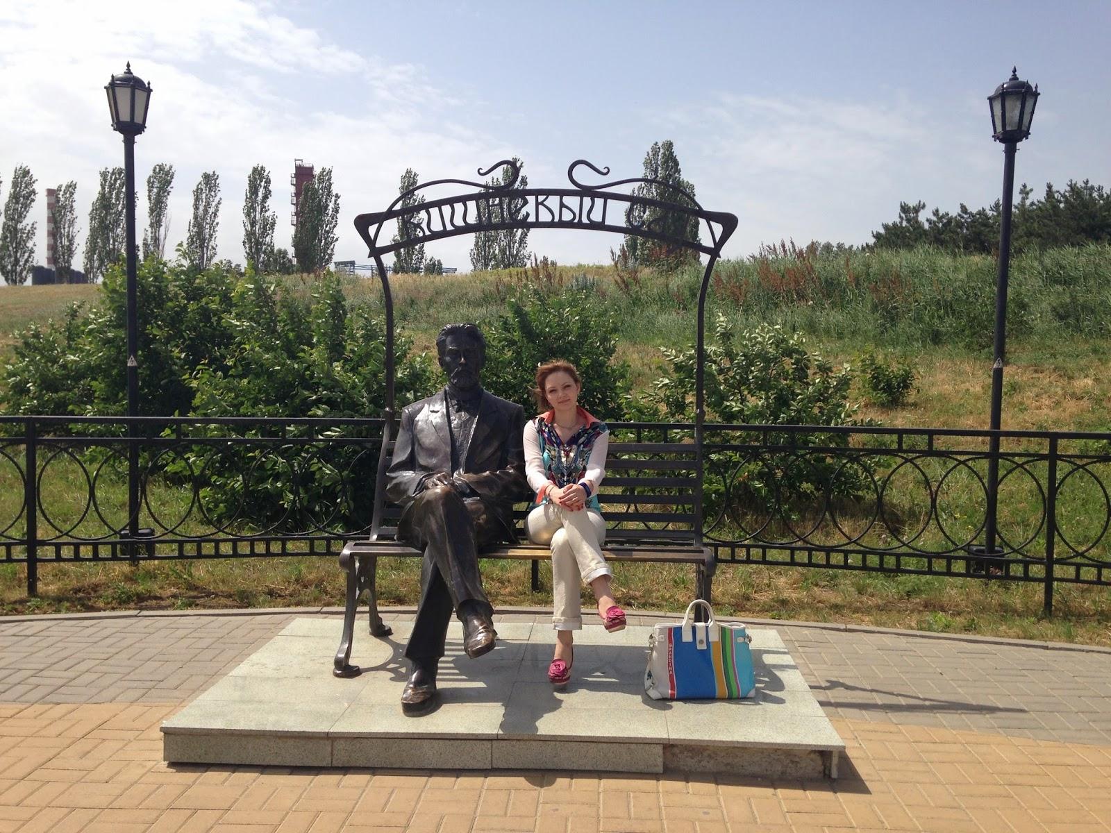 Чехов-Вишневый-Сад-Таганрог