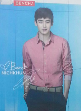 2PM Nichkhun Bench Billboard in EDSA