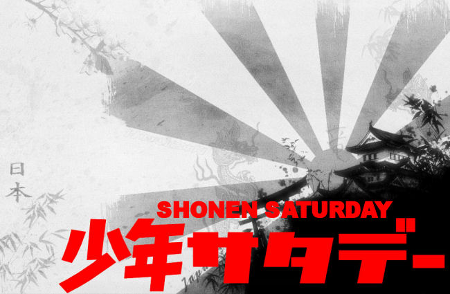 Shonen Saturday
