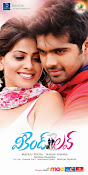 Weekend Love Movie Wallpapers and Posters-thumbnail-12