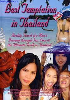 Last Temptation in Thailand documentary (2006)
