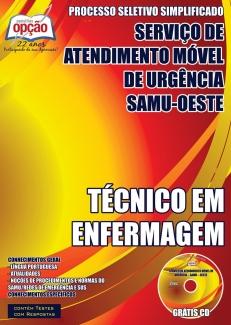 Novo Concurso Serviço de Atendimento Móvel de Urgência (SAMU/Oeste) VÁRIOS CARGOS 2015