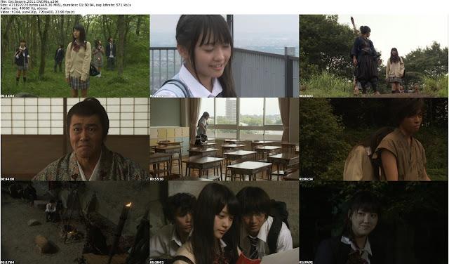 Gal.Basara.2011.DVDRip.x264.Hnmovies