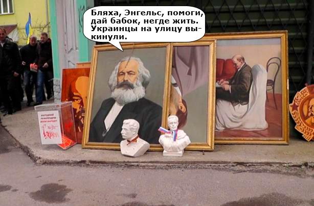 """Активисты опечатали офис КПУ в Ривном """"за поддержку пророссийских боевиков"""" - Цензор.НЕТ 1581"""