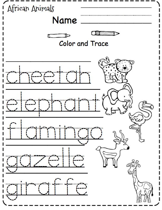 Preschool Printables: African Animals No Prep Printable