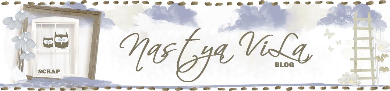 Nastya Vila blog