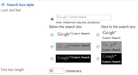 Search box style
