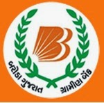 bggb.in online form- Baroda Gujarat Gramin Bank jobs application form