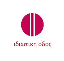 Υπεύθυνος ιστολογίου: Παναγιώτης Αντ. Ανδριόπουλος