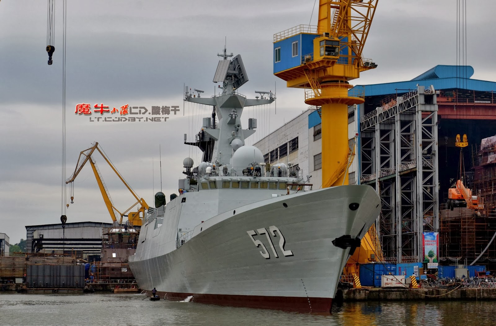 Hengshui China  city pictures gallery : Type 054A Frigate 572 衡水 Hengshui China Defence Watch
