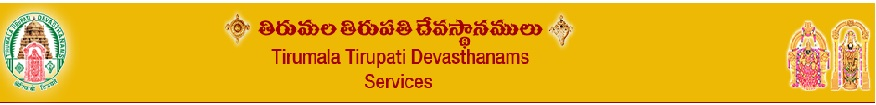 TTDsevaonlineservices