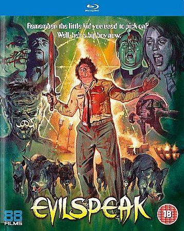 Evilspeak Blu-ray cover