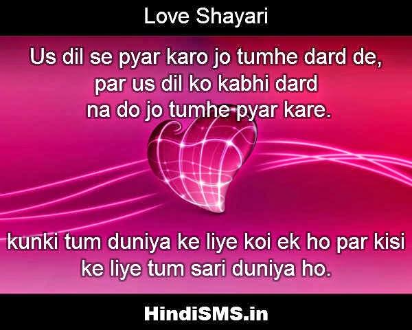 Hindi Love Shayari Sms Hindi Shayari Dosti In English Love Romantic ...