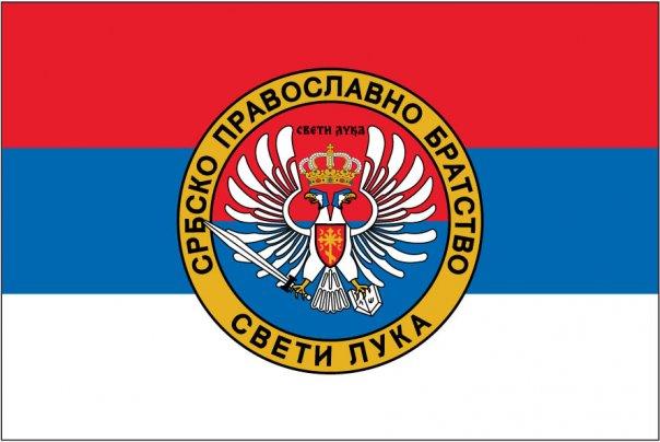 Православно братство Свети Лука