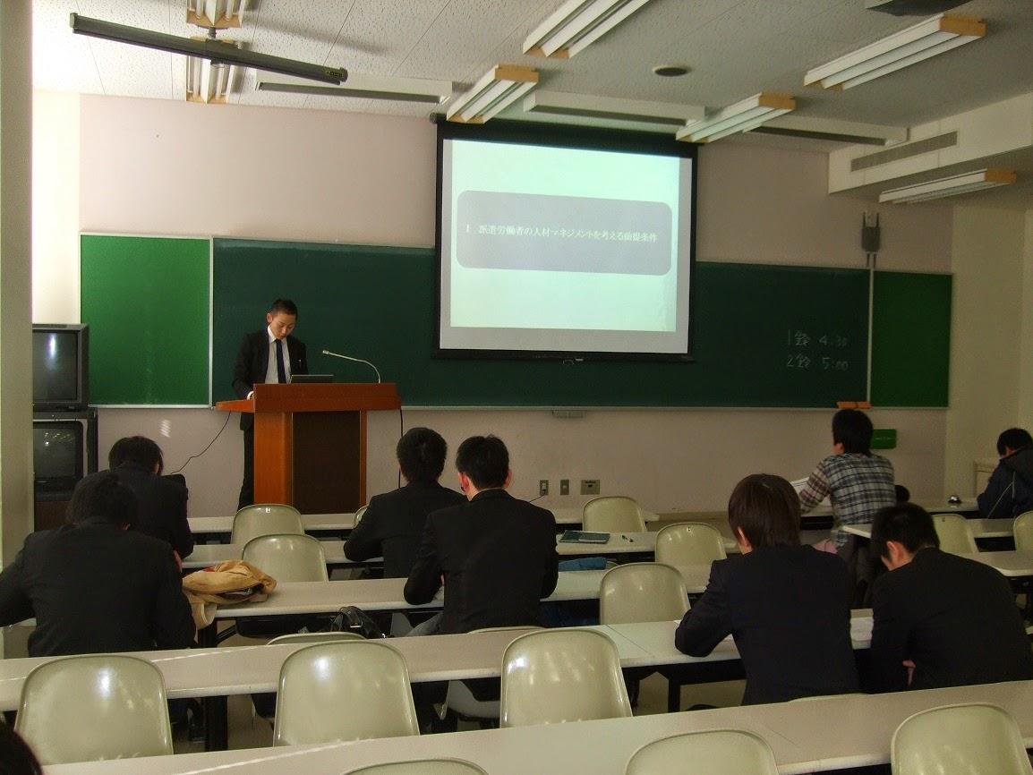 四国大学経営情報学部経営情報学科卒業論文報告会 2