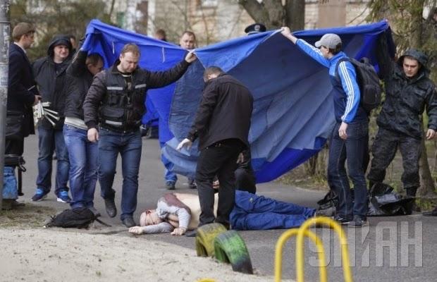 http://www.unian.net/politics/1068033-foto-s-mesta-ubiystva-olesya-buzinyi-18.html