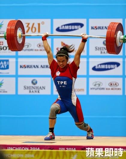 雲林之光- 許淑淨女子舉重破世界紀錄 中華隊仁川亞運首面金牌