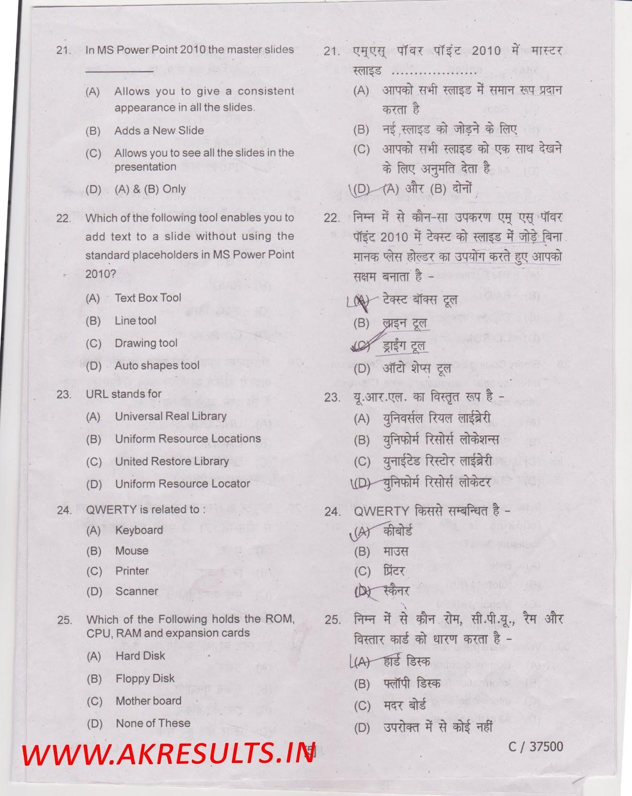 Amspar medical terminology exam papers