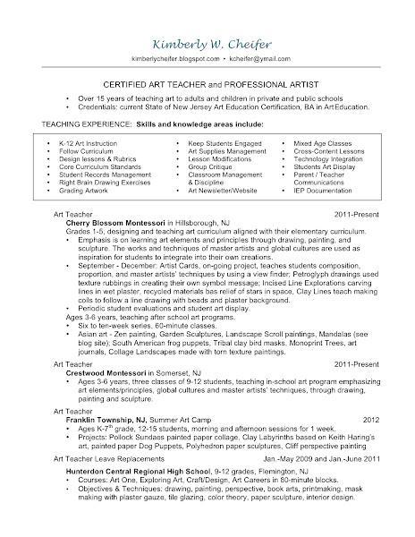 Grader Sample Resumes
