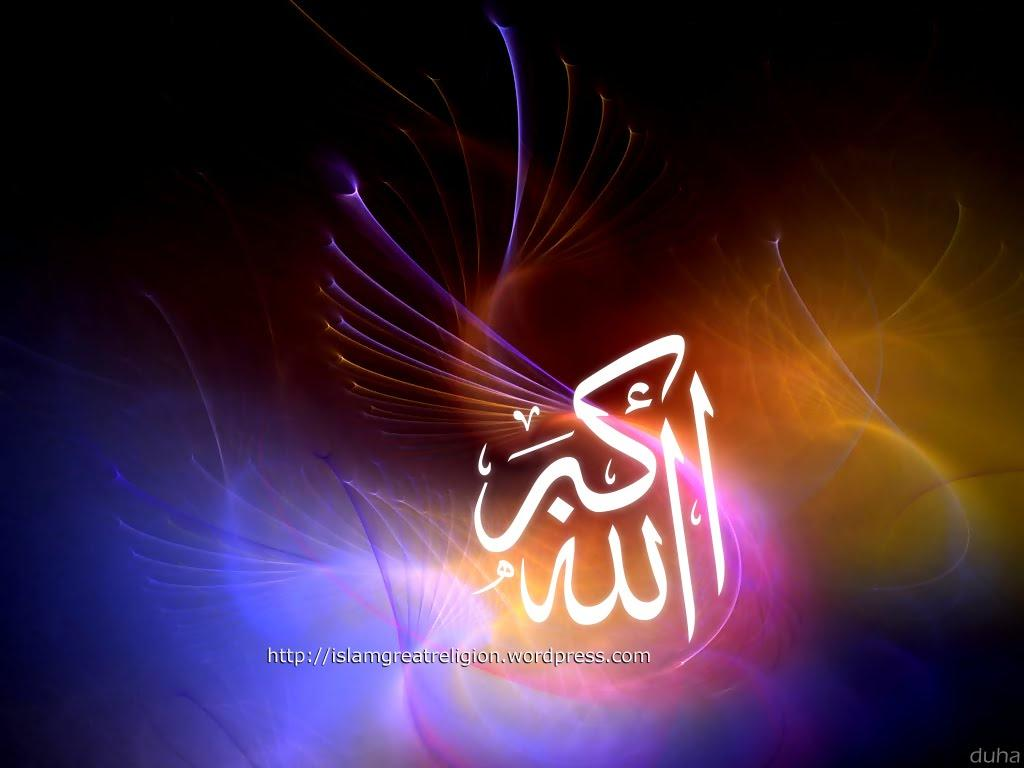 http://1.bp.blogspot.com/-vmX71vBjFN4/T1dAplZSNNI/AAAAAAAAXN8/rTrc2uRlkY4/s1600/Islamic+Wallpaper+%252812%2529.jpg