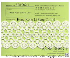 Embroidered Water Soluble Lace Manufacturer - Hong Kong Li Seng Co Ltd