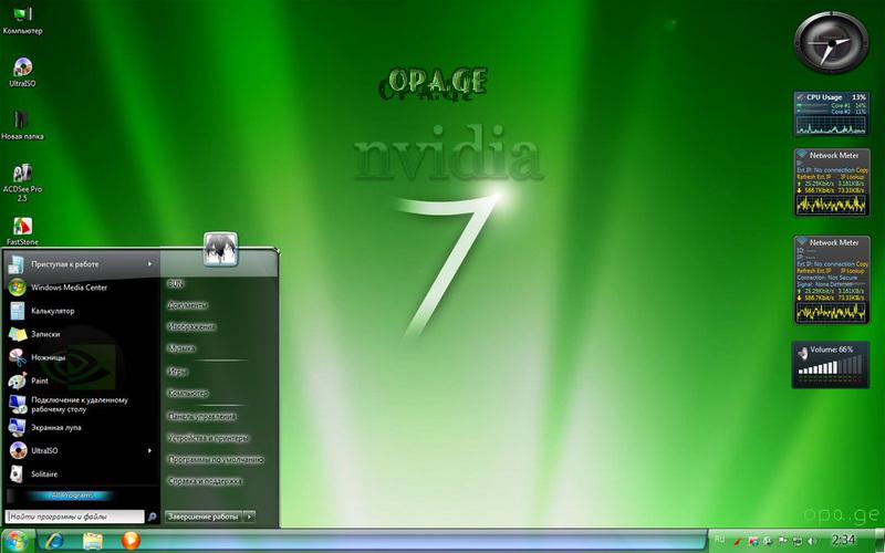 Nvidia Для Windows 7 64 Bit Торрент