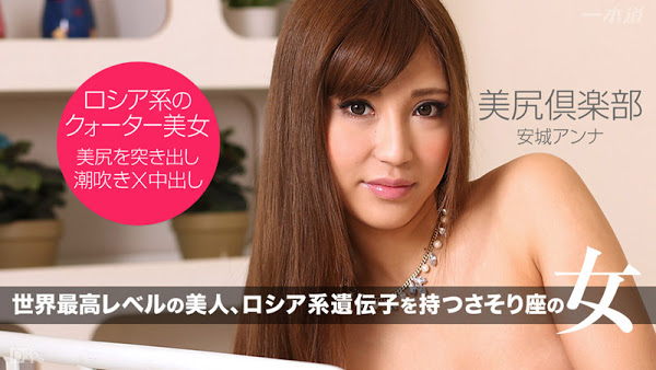 JAV Uncensored12191 110515 411 Anna Anjo