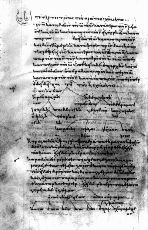 Tractatus Coislinianus. Primera página