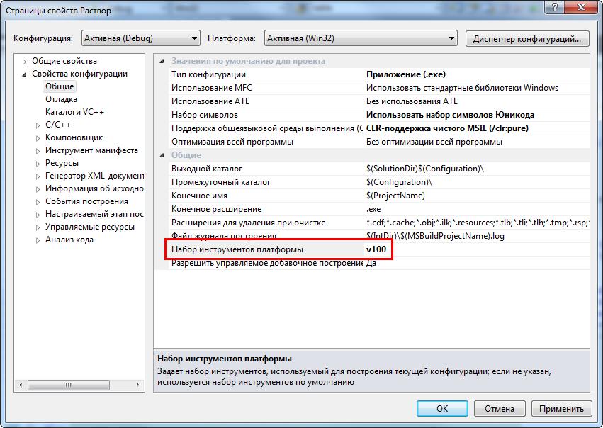 how to open xml schema explorer in visual studio 2012