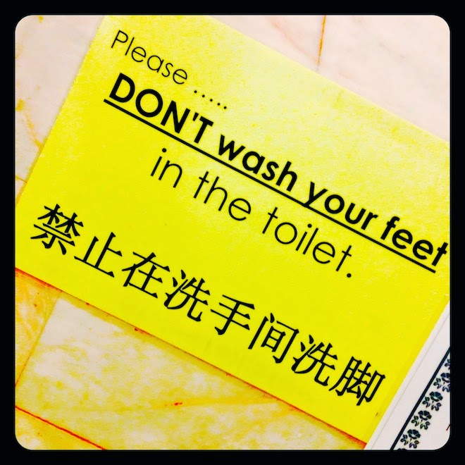 Don't wash your feet in the toilet