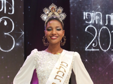 Miss Israel's Queen of Beauty 2013 winner Yityish Titi Aynaw