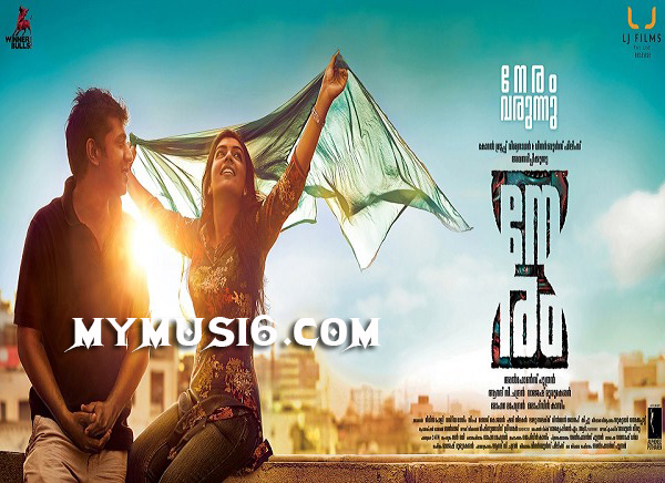 Malayalam Mp3 Songs Free Download 320Kbps