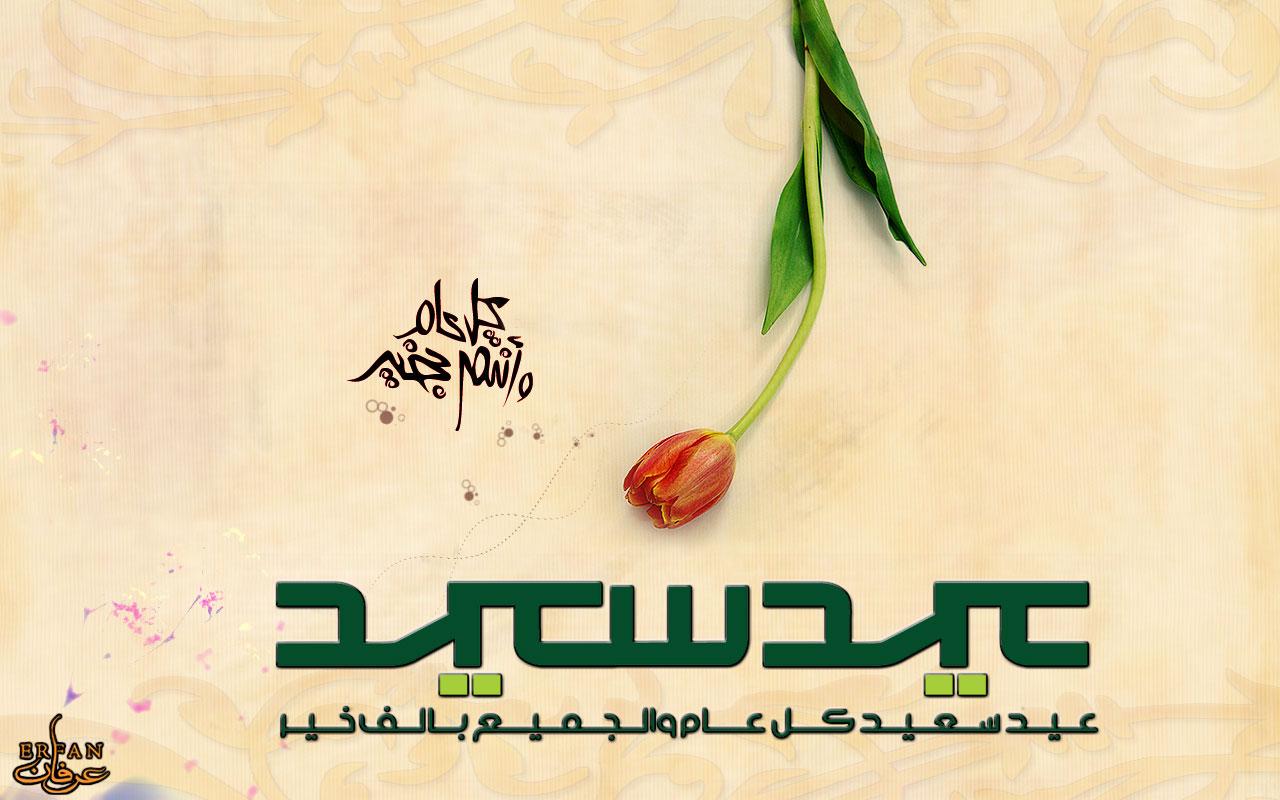 Islamic cultural and religios festivals ramzan eid al fitr eid happy baqarah eid cards with qurbani 2011 kristyandbryce Choice Image