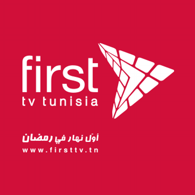 First TV Tunisie