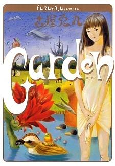 Garden (FURUYA Usamaru) Manga