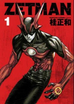 Zetman Manga
