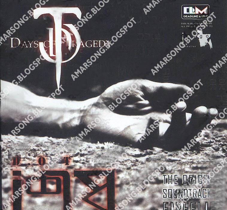 Sesh - D.O.T (Eid Album 2011)